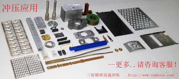 电路板 机器设备 711_315