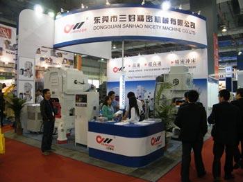 庆祝三好高速冲床在上海国际机床展会上众星拱月
